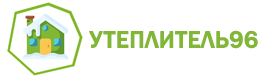 Утеплитель96